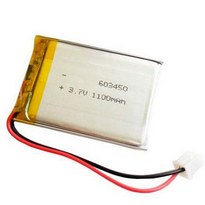 1S1P 3.7 V 1100mah Lipo Battery 603450 With PCB Rechargeable Battery